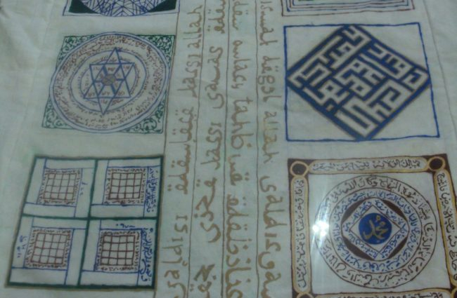 Sumayya-al-Ghaziyya---Talismanic-Shirt-(2)