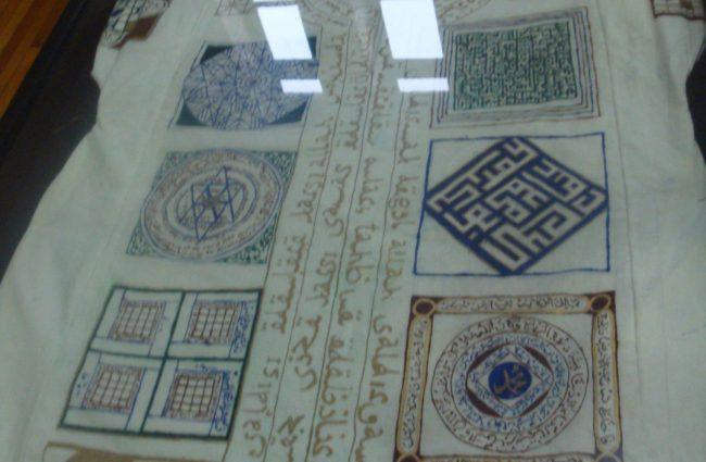 Sumayya-al-Ghaziyya---Talismanic-Shirt